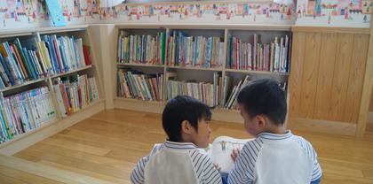 図書室イメージ